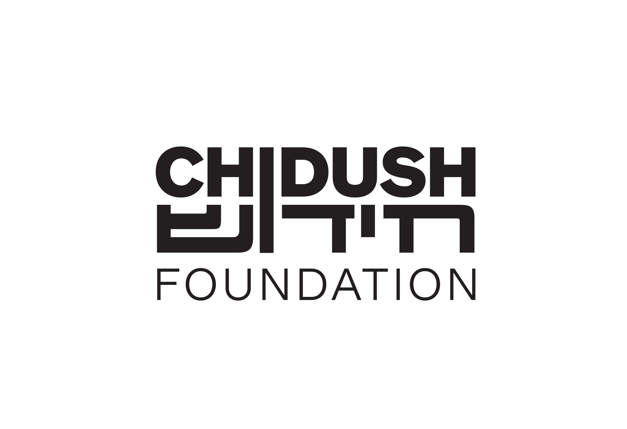 Chidush-Foundation
